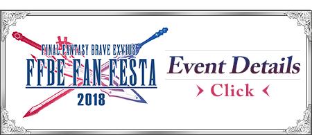 FINAL FANTASY BRAVE EXVIUS Global Official Site | SQUARE ENIX